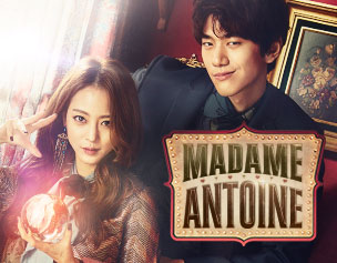 4825_MadameAntoine_Roku_Thumb