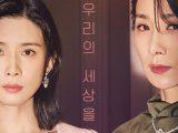 Sinopsis Drama Korea Mine Profil Biodata Pemain & Jadwal Jam Tayang